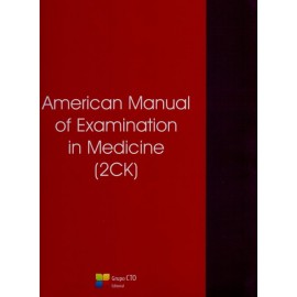 American manual of examination in medicine 2CK - Envío Gratuito