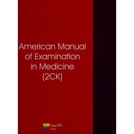 American manual of examination in medicine 2CK - Envío Gratuito